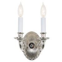 Two light decorative brass sconce